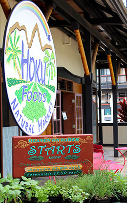 Hoku Foods, Kapaa, Kauai